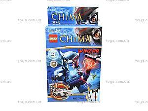 Игровой конструктор из серии Chima, 3706, отзывы