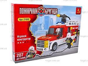 Игровой конструктор «Пожарная машина», 21502, отзывы
