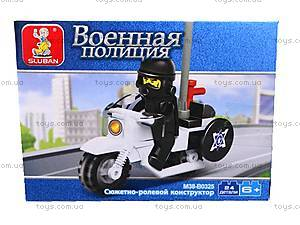 Игровой конструктор «Военная полиция», M38-B0325R, отзывы