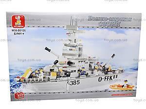 Игровой конструктор «Военно-морская серия», M38-B0126R, toys