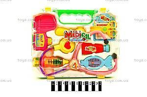 Игровой медицинский набор, в чемодане, 626