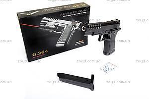 Игровой металлический пистолет, G26-1