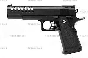 Игровой металлический пистолет, G26-1, купить