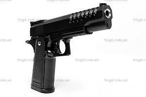 Игровой металлический пистолет, G26-1, отзывы