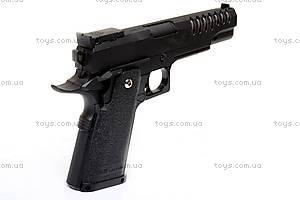 Игровой металлический пистолет, G26-1, цена