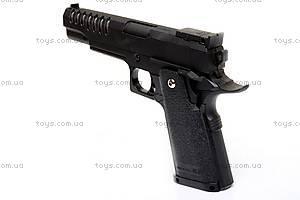 Игровой металлический пистолет, G26-1, игрушки