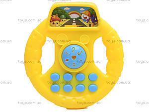 Игровой музыкальный руль, 0583-1, отзывы