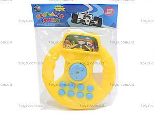 Игровой музыкальный руль, 0583-1, игрушки