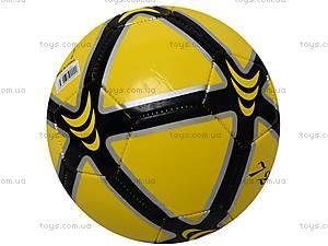 Игровой мяч для футбола, BT-FB-0088, купить