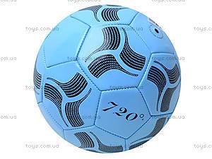 Игровой мяч для футбола, BT-FB-0088, отзывы