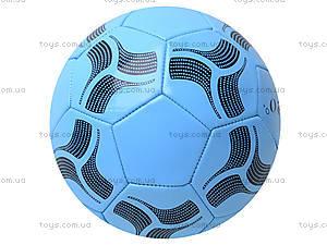 Игровой мяч для футбола, BT-FB-0088, цена