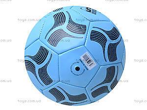 Игровой мяч для футбола, BT-FB-0088, игрушки