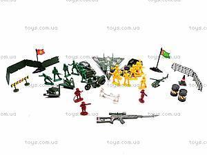 Игровой набор «Армия», 2010B1