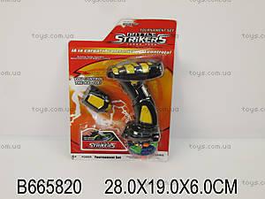 Игровой набор Battle Strikers, 2013