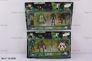 Игровой набор «Бен 10», 4 героя, B10152