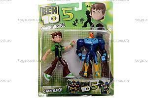 Игровой набор «Бен 10», 5 комплектов, 6506, купить