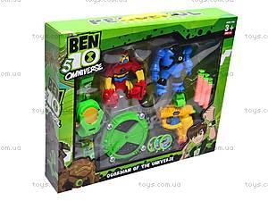 Игровой набор «Ben10», SB264-10A, цена