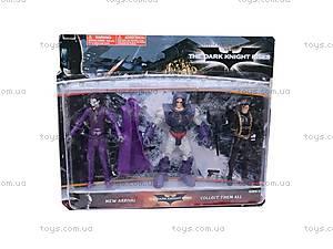 Игровой набор «Бэтмен», 3 героя, B20573N, игрушки