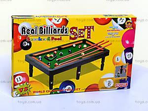 Игровой набор «Бильярд», 805
