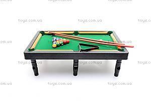 Игровой набор «Бильярдный стол», 807, фото