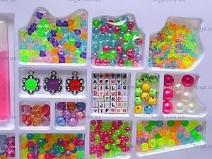 Игровой набор «Бисер», 338-64, купить
