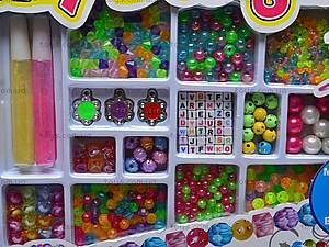 Игровой набор «Бисер», 338-64, игрушки