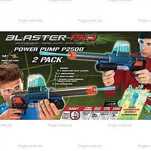 Игровой набор Blaster Pro Pump Action 2 Pack, 49107