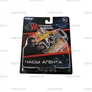 Игровой набор «Часы агента», 10401, фото