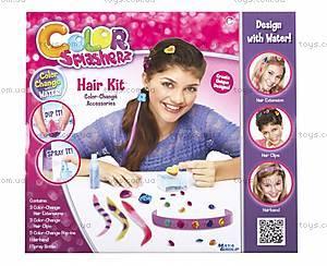 Игровой набор Color Splasherz Hair Accessories Kit, 56530
