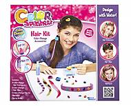 Игровой набор Color Splasherz Hair Accessories Kit, 56530, набор