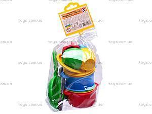 Игровой набор детской посуды, 0687