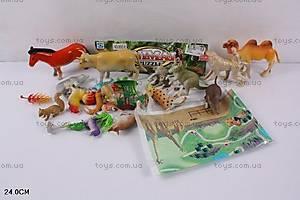 Игровой набор «Дикие животные», 0530-8