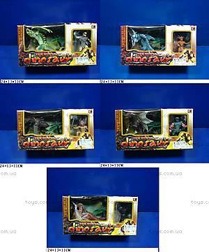 Игровой набор «Динозавр и рыцарь», 380/381/382/3