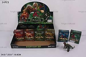 Игровой набор «Динозавры», 24 штуки, 5898-A14