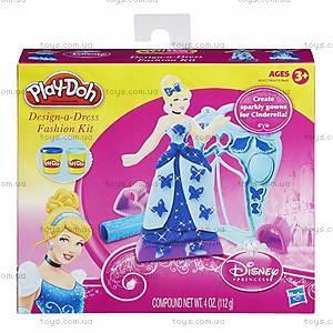 Игровой набор «Дизайнер Платьев Принцесс Дисней», A5419