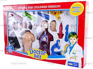 Игровой набор Doctor Set, 2982