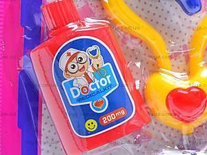 Игровой набор доктор, 2 вида, HJ016, купить