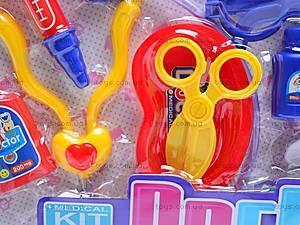 Игровой набор доктор, 2 вида, HJ016, цена
