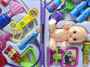 Игровой набор «Доктор», с пупсом, 802(802AB), игрушки