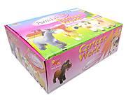 Резиновая игрушка «Домашнее животное», D2617, купить