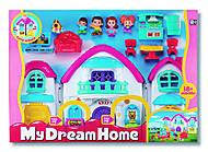Игровой набор «Домик моей мечты», K22032, детский