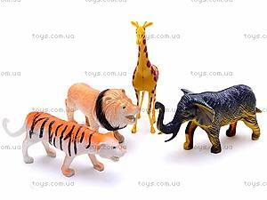 Игровой набор фигурок «Дикие животные», 213D-1, отзывы