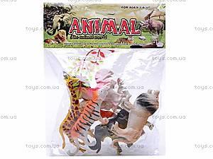 Игровой набор фигурок «Дикие животные», 213D-1, цена