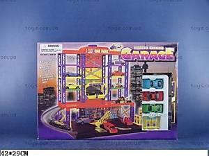 Игровой набор «Гараж», 9913A