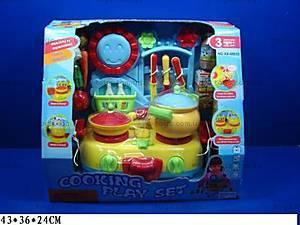 Игровой набор «Газовая плита с посудой», 8033