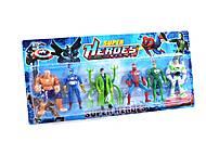 Игровой набор «Герои», KS121, купить