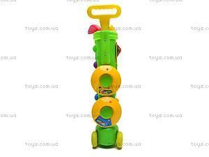Игровой набор «Гольф», 789, игрушки