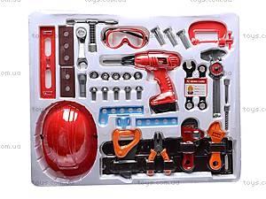 Игровой набор инструментов строителя, 661-312, іграшки