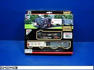 Игровой набор «Железная дорога», 0636, купить