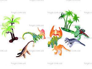Игровой набор животных «Динозавры», 900-11A